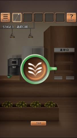 Th 脱出ゲーム 気まぐれカフェの謎解きタイム 攻略 lv3 1