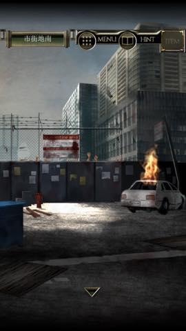 Th 脱出ゲーム 感染都市からの脱出    攻略   lv3 2