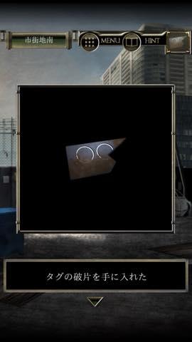 Th 脱出ゲーム 感染都市からの脱出    攻略   lv8 0