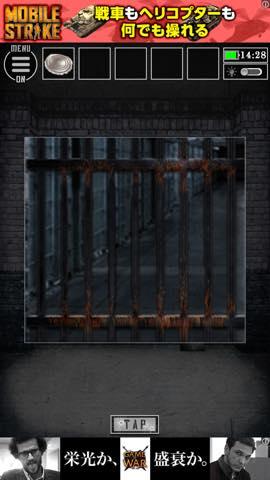 Th  脱出ゲーム PRISON -監獄からの脱出 攻略 lv9 5