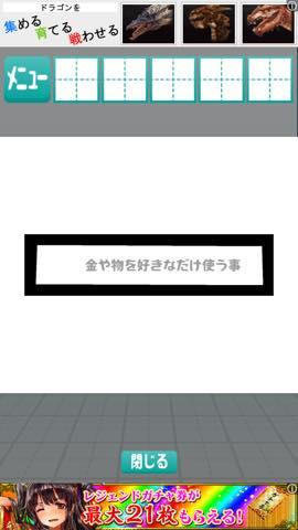 Th 脱出ゲーム 漢字パズルの館からの脱出  攻略 1237