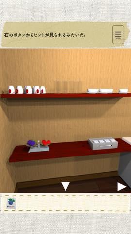 Th 脱出ゲーム 秋篠青果店 カフェのある果物屋からの脱出 攻略方法と謎の解き方 ネタバレ注意 2860