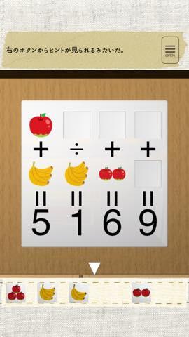 Th 脱出ゲーム 秋篠青果店 カフェのある果物屋からの脱出 攻略方法と謎の解き方 ネタバレ注意 2928