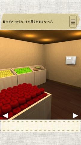 Th 脱出ゲーム 秋篠青果店 カフェのある果物屋からの脱出 攻略方法と謎の解き方 ネタバレ注意 2934
