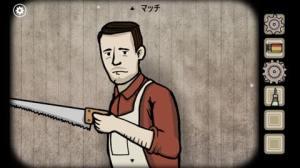 Th 脱出ゲーム Rusty Lake: Roots 攻略方法と謎の解き方 ネタバレ注意 448