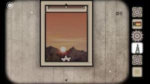 Th 脱出ゲーム Rusty Lake: Roots 攻略方法と謎の解き方 ネタバレ注意 461