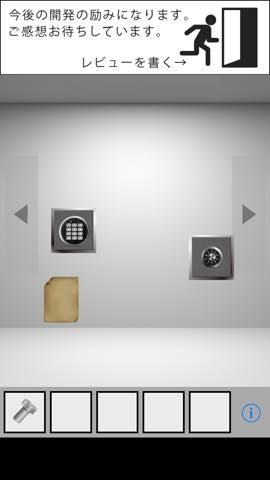 Th  脱出ゲーム Safebox(セイフボックス)  攻略方法と謎の解き方 ネタバレ注意。 2533