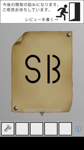 Th  脱出ゲーム Safebox(セイフボックス)  攻略方法と謎の解き方 ネタバレ注意。 2534