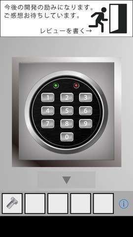 Th  脱出ゲーム Safebox(セイフボックス)  攻略方法と謎の解き方 ネタバレ注意。 2535