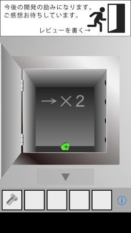 Th  脱出ゲーム Safebox(セイフボックス)  攻略方法と謎の解き方 ネタバレ注意。 2536
