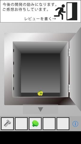 Th  脱出ゲーム Safebox(セイフボックス)  攻略方法と謎の解き方 ネタバレ注意。 2541