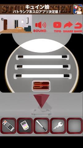 Th 脱出ゲーム Gravity ROOM(グラビティルーム)    攻略と解き方 ネタバレ注意 352