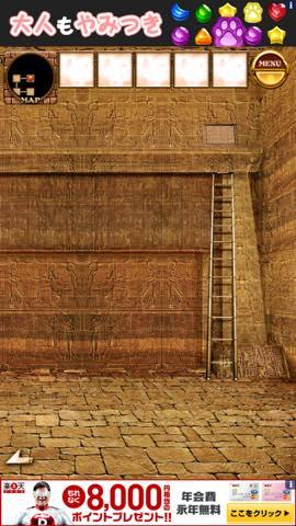 Th 脱出ゲーム ピラミッドからの脱出   攻略と解き方 ネタバレ注意 lv5 1