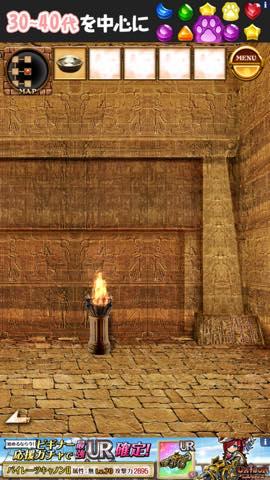 Th 脱出ゲーム ピラミッドからの脱出   攻略と解き方 ネタバレ注意 lv5 4