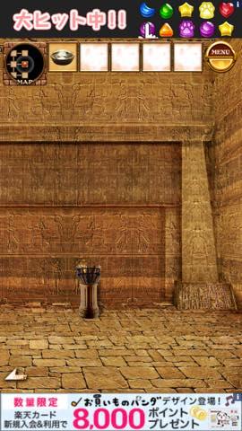 Th 脱出ゲーム ピラミッドからの脱出   攻略と解き方 ネタバレ注意 lv5 5