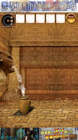 Th 脱出ゲーム ピラミッドからの脱出   攻略と解き方 ネタバレ注意 lv7 4