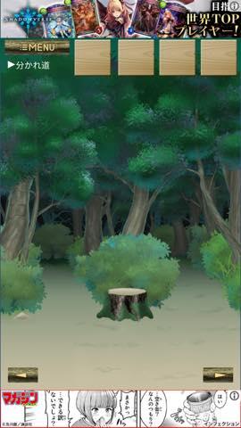 Th 脱出ゲーム 迷いの森からの脱出  攻略と解き方 ネタバレ注意 lv2 0