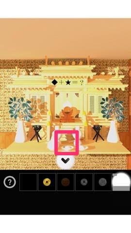 Th 脱出ゲーム お年玉(OTOSHIDAMA)    攻略と解き方 ネタバレ注意 1078