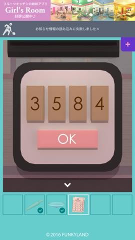 Th 脱出ゲーム カップケーキショップ  攻略と解き方 ネタバレ注意 1979