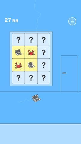 Th ママにゲーム隠された2   攻略と解き方 ネタバレ注意  2570