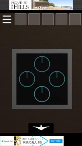 Th 脱出ゲーム Ocean Room 攻略と解き方 ネタバレ注意  lv20 4