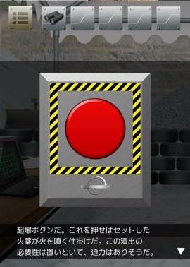 Th 脱出ゲーム 戦隊ヒーロー研究生からの脱出 攻略と解き方 ネタバレ注意  4867