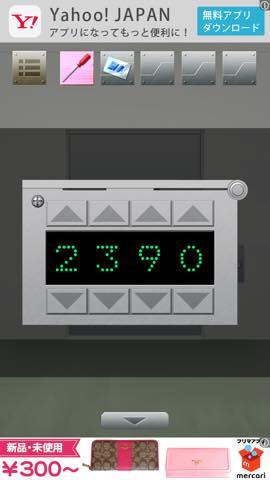 Th 脱出ゲーム 戦隊ヒーロー研究生からの脱出 攻略と解き方 ネタバレ注意  4927