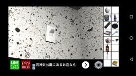 Th  脱出ゲーム Y氏の部屋からの脱出4 (Mr.Y's Room Escape)  攻略と解き方 ネタバレ注意  41
