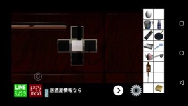 Th  脱出ゲーム Y氏の部屋からの脱出4 (Mr.Y's Room Escape)  攻略と解き方 ネタバレ注意  42