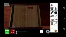 Th  脱出ゲーム Y氏の部屋からの脱出4 (Mr.Y's Room Escape)  攻略と解き方 ネタバレ注意  44