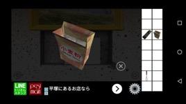 Th  脱出ゲーム Y氏の部屋からの脱出4 (Mr.Y's Room Escape)  攻略と解き方 ネタバレ注意  8