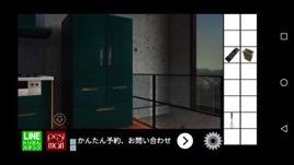 Th  脱出ゲーム Y氏の部屋からの脱出4 (Mr.Y's Room Escape)  攻略と解き方 ネタバレ注意  9