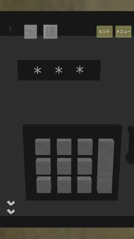 脱出ゲーム 4畳半 攻略と解き方 ネタバレ注意  3358