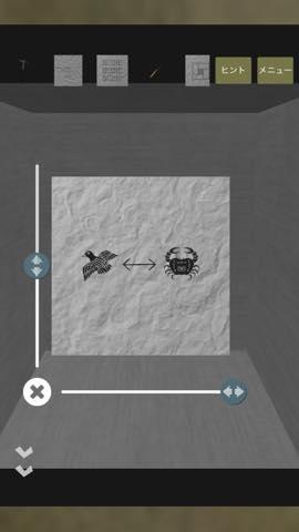 脱出ゲーム 4畳半 攻略と解き方 ネタバレ注意  3367