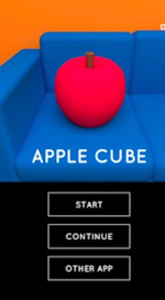 脱出ゲーム Apple Cube 攻略方法1