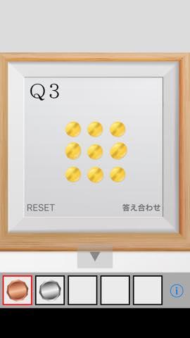 脱出ゲーム COIN    攻略と解き方 ネタバレ注意  3462