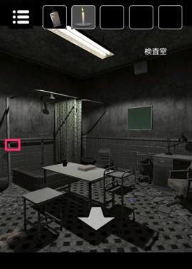 脱出ゲーム 廃病棟からの脱出  攻略と解き方 ネタバレ注意  3294