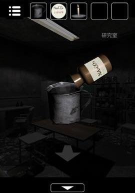 脱出ゲーム 廃病棟からの脱出  攻略と解き方 ネタバレ注意  3303