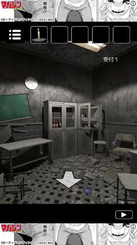 脱出ゲーム 廃病棟からの脱出  攻略と解き方 ネタバレ注意  3327