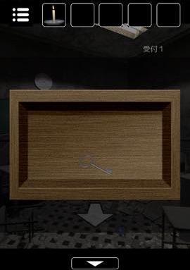脱出ゲーム 廃病棟からの脱出  攻略と解き方 ネタバレ注意  3362