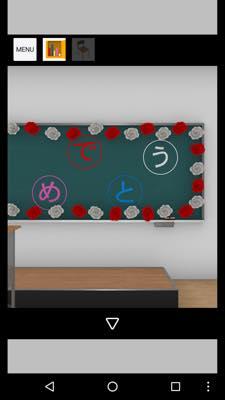 Th 脱出ゲーム Home Room(ホームルーム)  攻略と解き方 ネタバレ注意  55