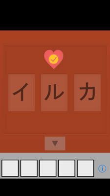 Th 脱出ゲーム KANRANSHA  攻略と解き方 ネタバレ注意  5492