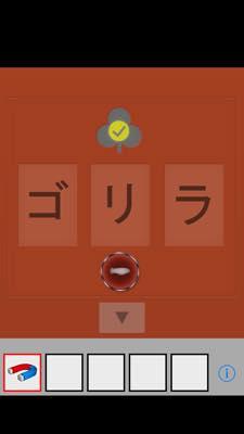 Th 脱出ゲーム KANRANSHA  攻略と解き方 ネタバレ注意  5500