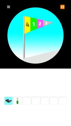 のんびり脱出ゲーム「ミスター3939の休暇」(MR3939VACS)   攻略と解き方 ネタバレ注意  4050