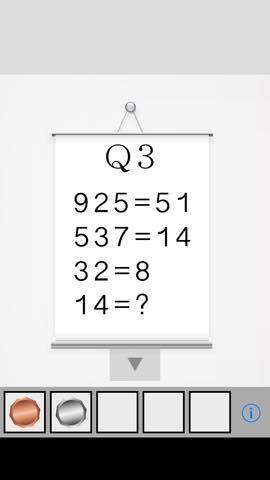 Th 脱出ゲーム Q  攻略と解き方 ネタバレ注意  2945