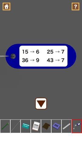 脱出ゲーム Stationery  攻略と解き方 ネタバレ注意  3063
