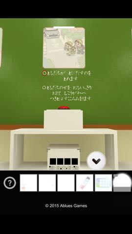 脱出ゲーム 学校の入学式からの脱出  攻略と解き方 ネタバレ注意  4471