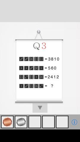 脱出ゲーム Q2 攻略と解き方 ネタバレ注意  4321