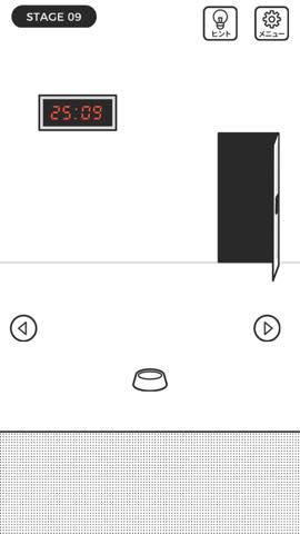 世界一理不尽な脱出ゲーム   攻略と解き方 ネタバレ注意  4091