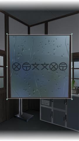 脱出ゲーム 雨宿りからの脱出   攻略とヒント ネタバレ注意  lv6 2